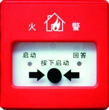 电加热设备的防火安全知识
